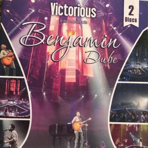Victoriuos in His Presence by Benjamin Dube
